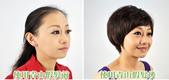 新年新髮型 不染不燙也有漂亮造型:青山假髮 (2).jpg