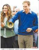 網誌用照片2:威廉王子(右)髮線後退,但凱特不在意.jpg