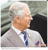 網誌用照片2:查爾斯王儲的地中海禿遺傳給兩個兒子.jpg