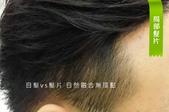 東區最棒假髮店:髮片2.jpg