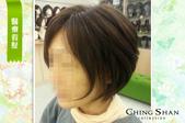 台北最實在的手工假髮:青山手工醫療假髮-3.jpg