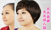 網誌用照片2:青山假髮.jpg