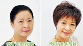 新年新髮型 不染不燙也有漂亮造型:青山假髮 (3).jpg