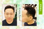 東區最棒假髮店:髮片1.jpg
