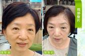 熟齡髮妝抗老第一名 青山假髮:青山假髮.jpg