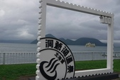 北海道景彩- --9-6-2018:93944-8-27-024-阿亮助教日本之旅.jpg