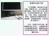 看懂這些圖,也就看懂這個世界了:投影片8.JPG