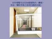 最新科技成果-9-23-2013:投影片11.JPG