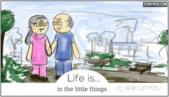 英文漫畫:人生的意義 -11-10-2015:6d919d38-1ef2-41fc-9590-5eb1a1992a9b-11-10-27.png