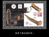 越老越有情調-2-12-2014:投影片12.JPG