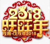 秋菊蘭若群組「賴」畫面--2-11-2018~:S__23871747-2-11-04.jpg