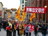 世界各地的中國城-9-14-2013:投影片3.JPG