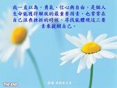 生命的要素..11-14-2013:投影片19.JPG