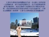 最新科技成果-9-23-2013:投影片7.JPG