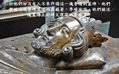 震撼世界的一塊墓碑 -11-12-2013:投影片6.JPG