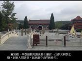 東方道林之冠--太虛宮-10-3-2013:投影片12.JPG
