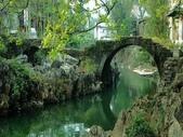 遊走中國十大魅力古鎮 9-21-2013:投影片11.JPG