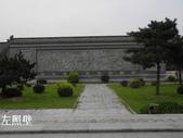 東方道林之冠--太虛宮-10-3-2013:投影片3.JPG