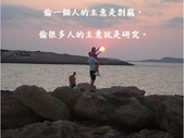 李敖沉思語錄-9-2-2013:投影片13.JPG