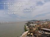 葡萄乾的益處-10-31-2013:投影片14.JPG