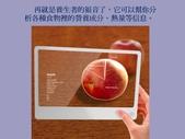 最新科技成果-9-23-2013:投影片16.JPG