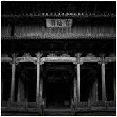 中國古建築攝影大賽(上) -10-5-2013:投影片14-1.jpg
