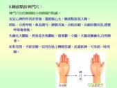 不覓仙方覓睡方 -9-10-2013:投影片19.JPG
