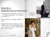 梅麗爾-斯特里普:鐵娘子傳奇-10-23-2013:投影片36.JPG