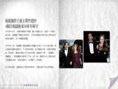 梅麗爾-斯特里普:鐵娘子傳奇-10-23-2013:投影片26.JPG