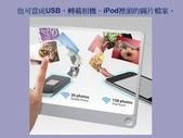 最新科技成果-9-23-2013:投影片20.JPG