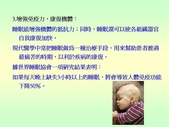 不覓仙方覓睡方 -9-10-2013:投影片5.JPG