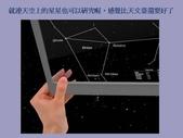 最新科技成果-9-23-2013:投影片14.JPG