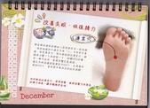 有穴道介紹的月曆-&九份望海11-22-2013:securedownload-11-22-1.jpg