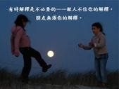 李敖沉思語錄-9-2-2013:投影片15.JPG