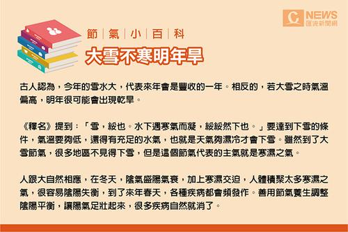20171206a03a01-12-06-02-匯流新聞網.jpg - 白雁家族之相關圖片 (2)..-2-8-2017~