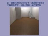 最新科技成果-9-23-2013:投影片21.JPG