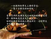 學會轉換你的生活態度-9-27-2013:投影片3.JPG