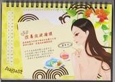 有穴道介紹的月曆-&九份望海11-22-2013:securedownload-11-22-9.jpg
