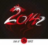 祝 您 馬到成功-11-24-2013:0-11-22-11.jpg