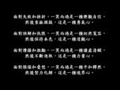 珍惜一切 & 愛惜自己-9-20-2013:投影片5.JPG