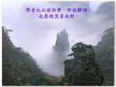 哲人無憂,智者常樂-1-16-2014:投影片3.JPG