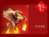 2014新年祝福..-1-23-2014:投影片3.JPG