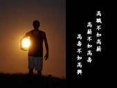 李敖沉思語錄-9-2-2013:投影片16.JPG