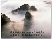 哲人無憂,智者常樂-1-16-2014:投影片4.JPG