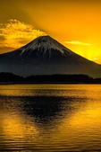 富士山景彩..-10-29-2015:2015-09-03_170432-10-28-01.jpg