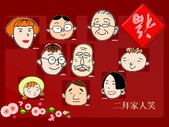 2014新年祝福..-1-23-2014:投影片4.JPG