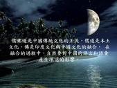 出自佛教的有趣成語 -11-8-2013:投影片2.JPG