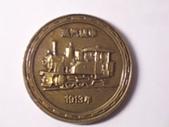 台灣鐵路百年紀念幣:照片 -5