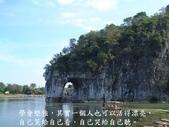 哲人無憂,智者常樂-1-16-2014:投影片5.JPG