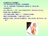 不覓仙方覓睡方 -9-10-2013:投影片20.JPG